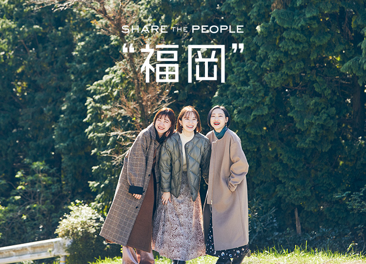 """SHARE THE PEOPLE """"福岡"""" URBAN RESEARCH DOORS"""