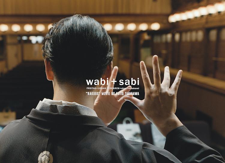 "FREITAG F52 MIAMI VICE ""wabi+sabi"" edition FREITAG × URBAN RESEARCH × shun kawakami スペシャル プロモーションムービー公開!"