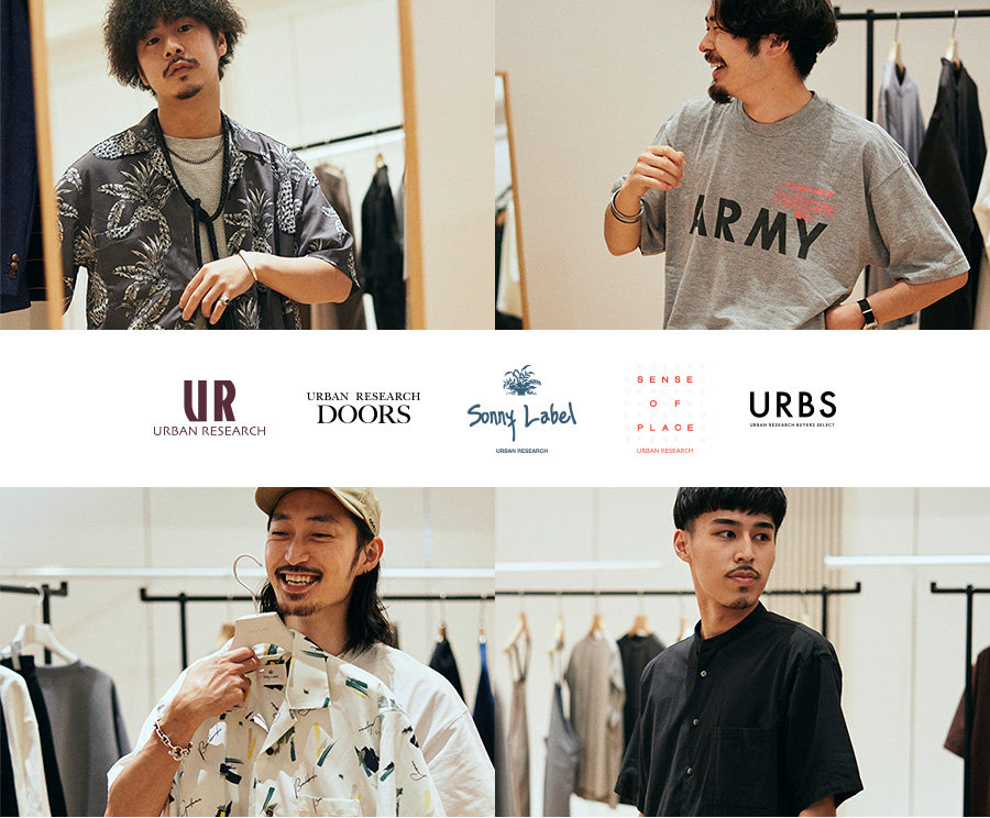 BRAND STAFF RECOMMEND! この夏買うべきセールアイテムはまさにコレ!for MEN
