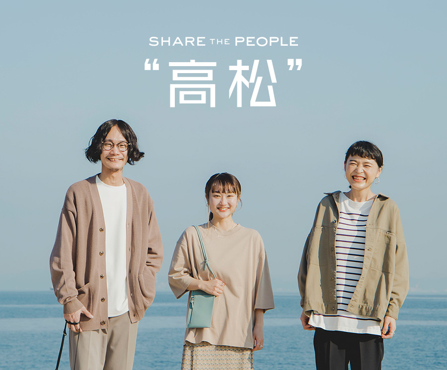 """SHARE THE PEOPLE """"高松"""" URBAN RESEARCH DOORS"""