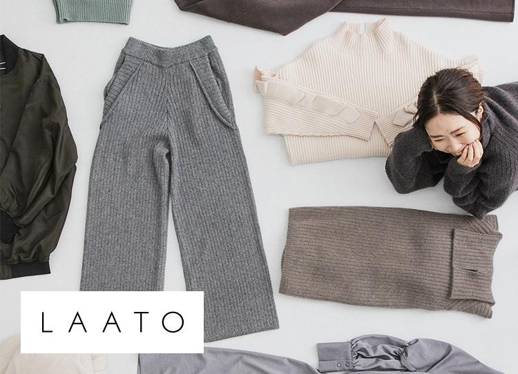 """LAATOが伝えたい""""わたしはわたし""""というファッション。"""